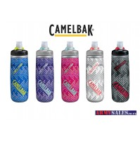 Camelbak Podium® Big Chill™ 21oz Insulated Sport Bottle or Cycling Water Bottle