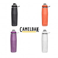 Camelbak Peak Fitness Chill 24oz Insulated Sport / Cycling Water Bottle like Podium